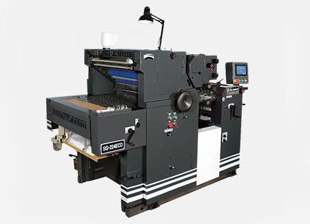 Two colour satellite model non woven bag printing machine