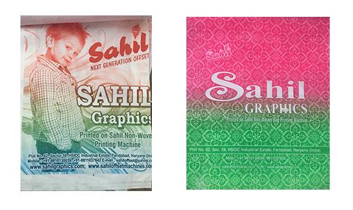 single-color-printing-machine-bag-sample