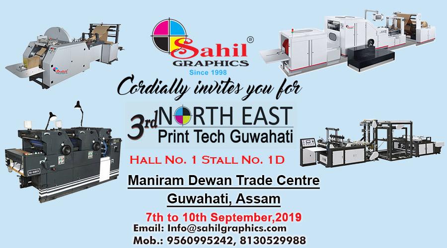 3rd North East Printech Guwahati